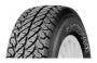 Pirelli Scorpion A/T - Общие характеристики  Тип автомобиля : внедорожник Сезонность : всесезонные Диаметр : 17